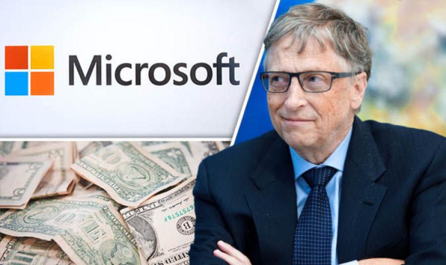 Bill Gates aneb jak šel život genia a zakladatele Microsoftu